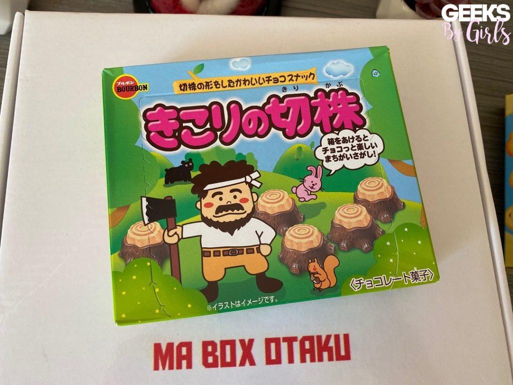 Ma box Otaku - Juillet