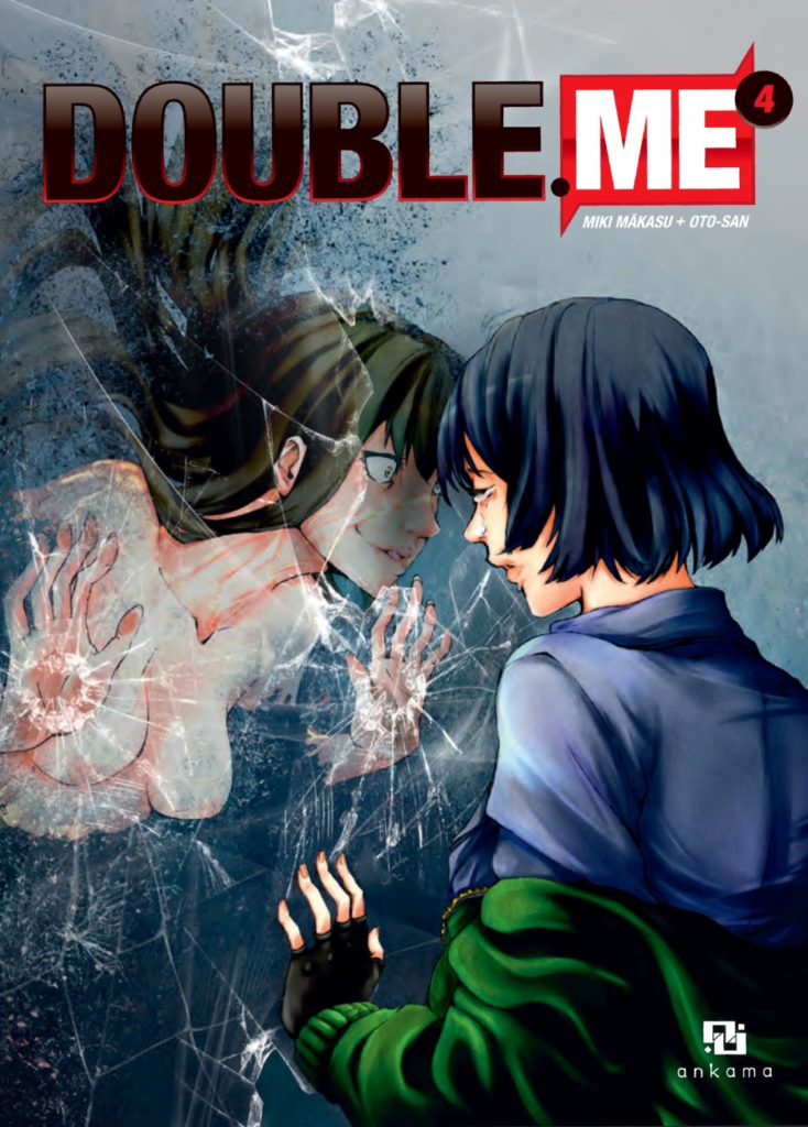 Double.me Tome 4- couverture