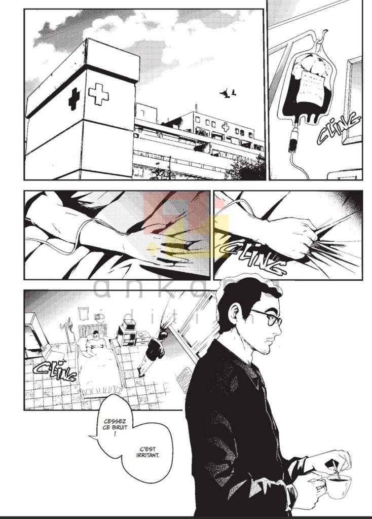 Inspecteur Watsuki