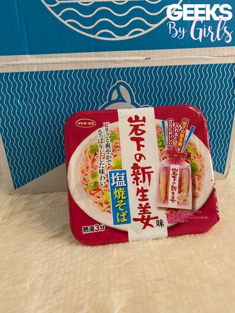 Zenpop - Box Ramen - Le goût des Titans
